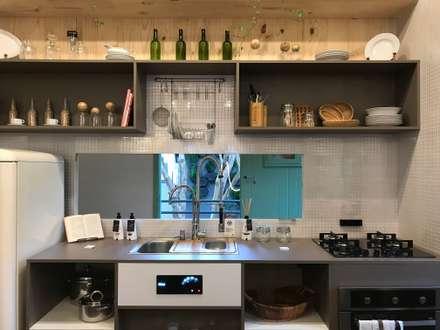 eclectic Kitchen by Luísa Nascimento - Homify
