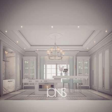 Sleek and Pristine Grey – White Kitchen Design Ideas: minimalistic Kitchen by IONS DESIGN
