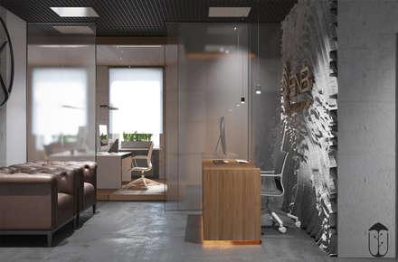 UI015: Рабочие кабинеты в . Автор – U-Style design studio