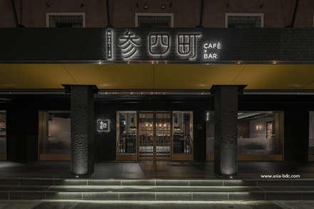 HuaShan:  Doors by Taipei Base Design Center