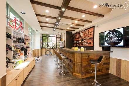 Oficinas y Comercios de estilo  por 沙瑪室內裝修有限公司