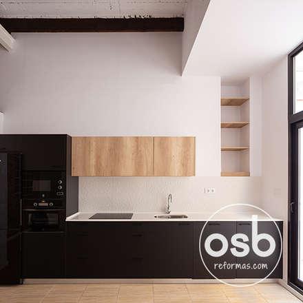 Кухонные блоки в . Автор – osb reformas