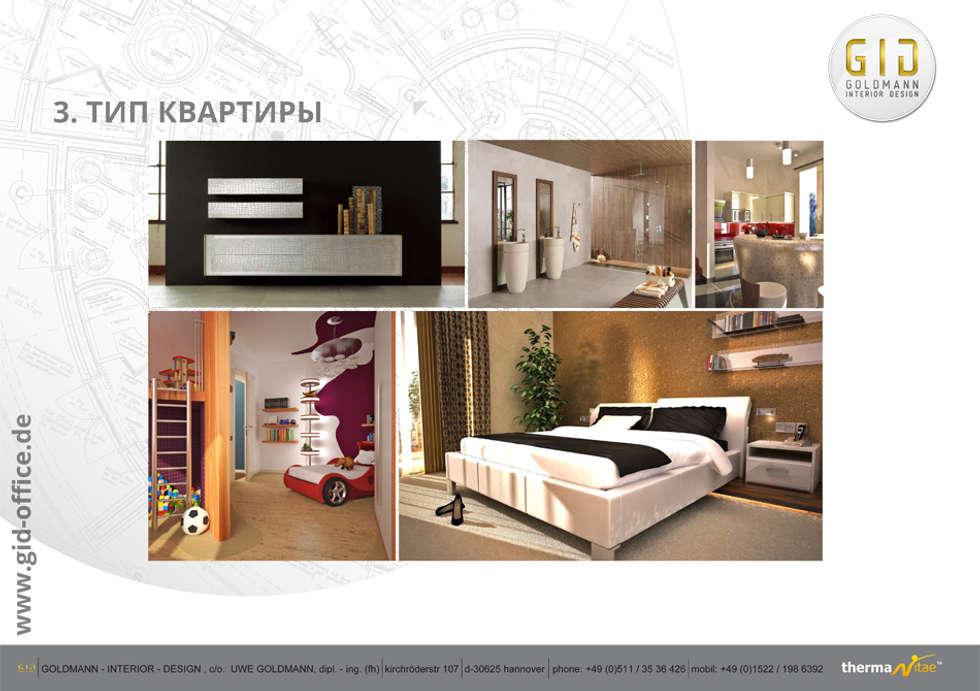 Wohnung - Typ 3: moderne Häuser von GID│GOLDMANN - INTERIOR - DESIGN