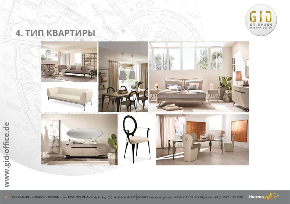 Wohnung - Typ 4: moderne Häuser von GID│GOLDMANN - INTERIOR - DESIGN