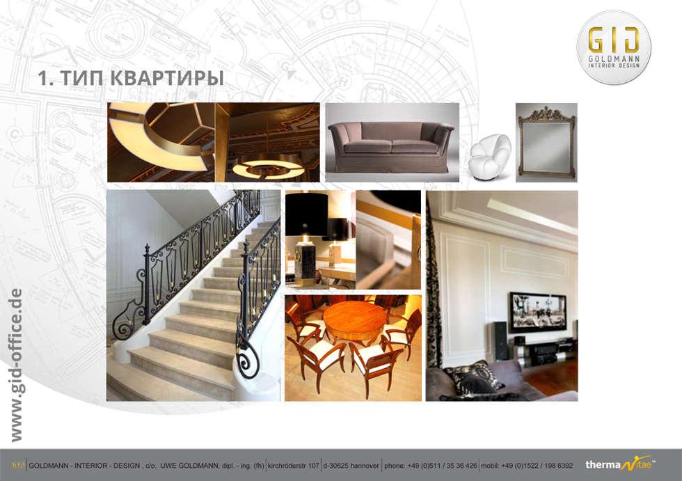 Wohnung - Typ 1: moderne Häuser von GID│GOLDMANN - INTERIOR - DESIGN