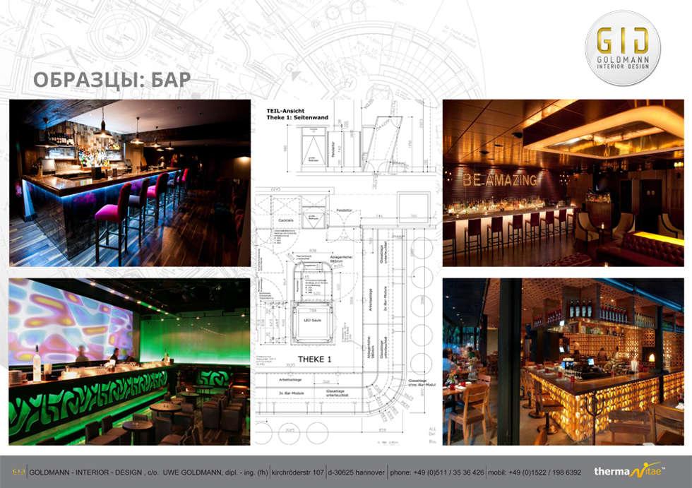 Vorschläge: Bar:  Gastronomie von GID│GOLDMANN - INTERIOR - DESIGN