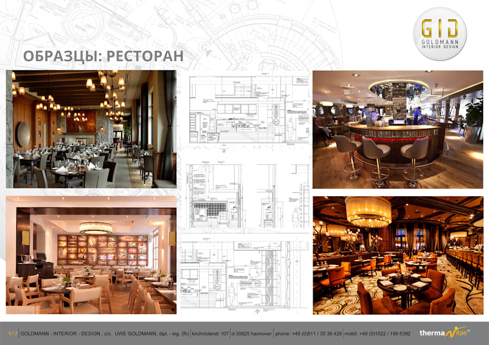 Vorschläge: Restaurant:  Gastronomie von GID│GOLDMANN - INTERIOR - DESIGN