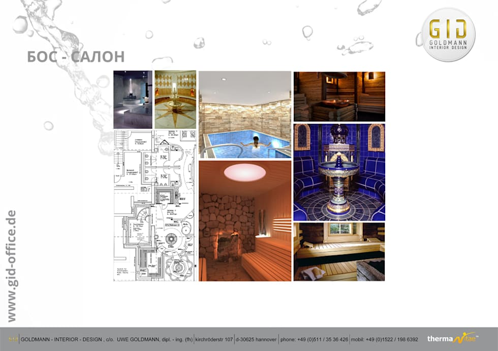 BOS - Salon:  Praxen von GID│GOLDMANN - INTERIOR - DESIGN