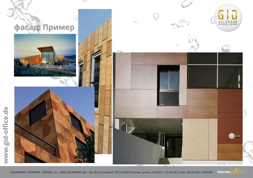 Fassade:  Praxen von GID│GOLDMANN - INTERIOR - DESIGN