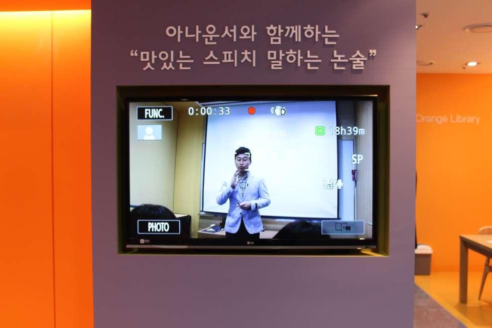 Tasty Speech 2012, Bundang, Gyeonggido, Korea: Design Solution의  상업 공간