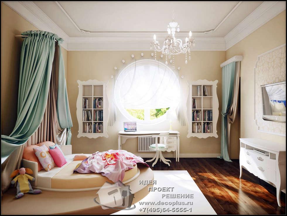 Круглая кровать в интерьере детской спальни: Детские комнаты в . Автор – Бюро домашних интерьеров