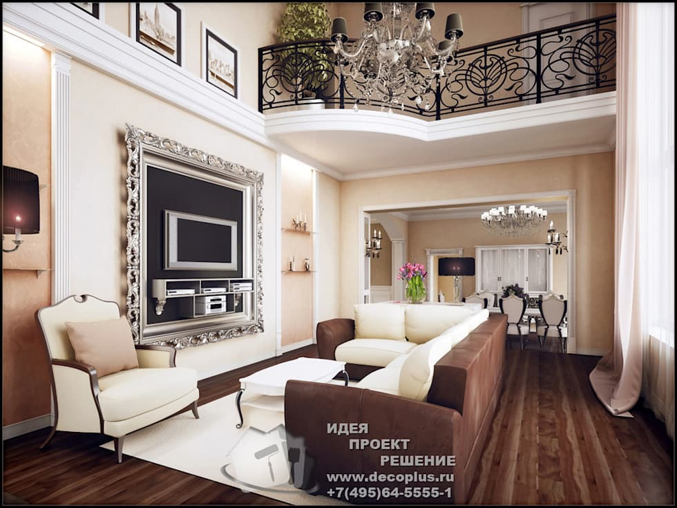 Бежево-коричневая гостиная с элементами модерна: Гостиная в . Автор – Бюро домашних интерьеров