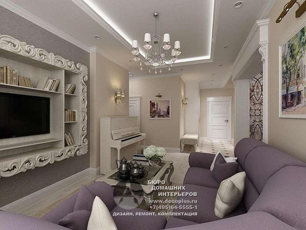 Дизайн гостиной: Гостиная в . Автор – Бюро домашних интерьеров