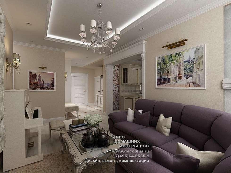 Дизайн гостиной в квартире: Гостиная в . Автор – Бюро домашних интерьеров