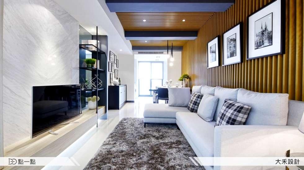 大禾國際室內裝修:  客廳 by iDiD點一點設計