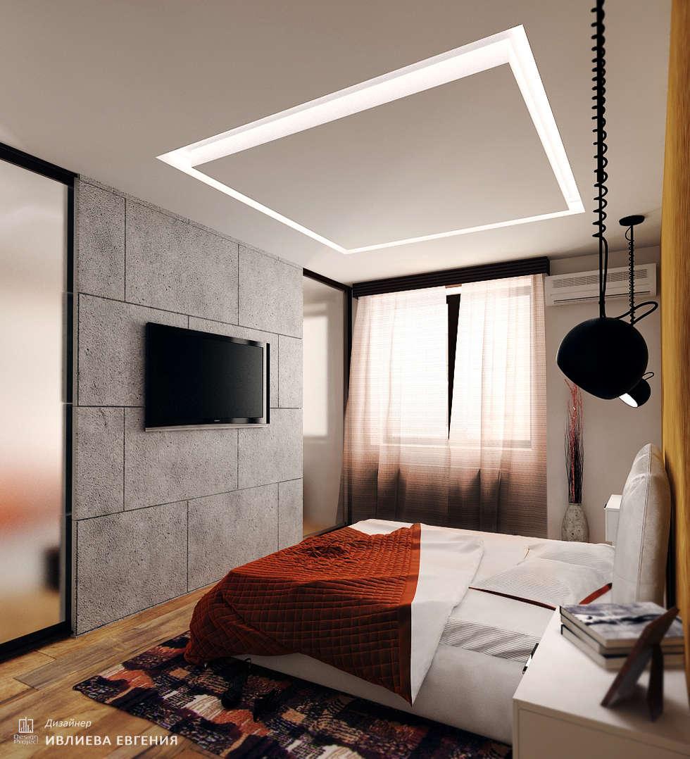 Im Genes De Decoraci N Y Dise O De Interiores Homify ~ Decoracion Interiores Dormitorios