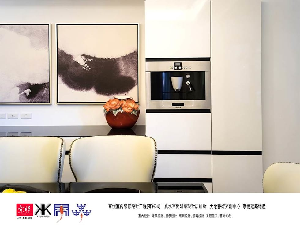 京悅設計 - 誠臻邸豪宅會所:  餐廳 by 京悅室內裝修設計工程(有)公司|真水空間建築設計居研所