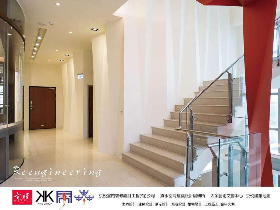 京悅設計 - 立督科技集團總部 再造  Reengineering:  診所 by 京悅室內裝修設計工程(有)公司|真水空間建築設計居研所