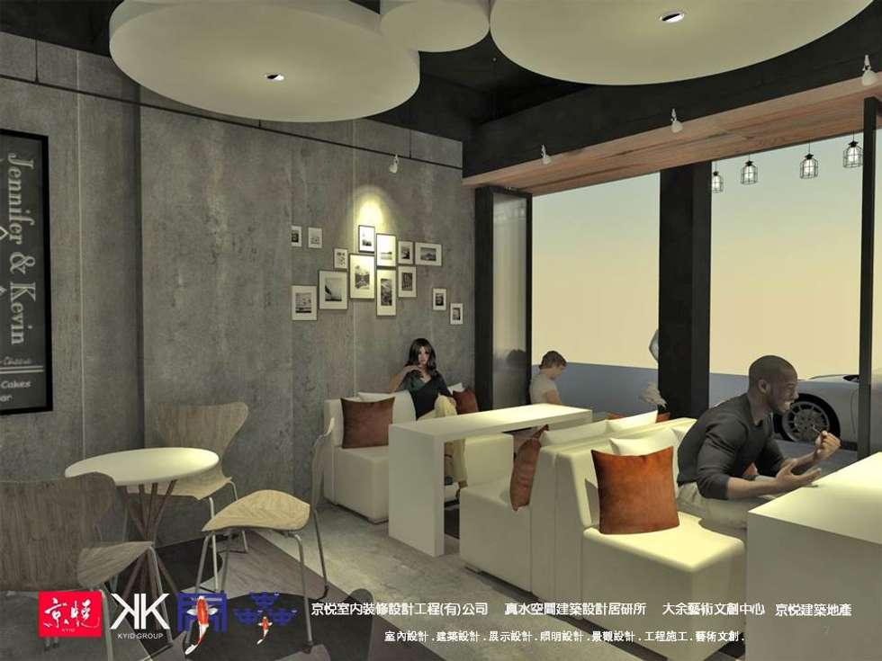 Victor  Ice cream & cafe:  辦公室&店面 by 京悅室內裝修設計工程(有)公司|真水空間建築設計居研所