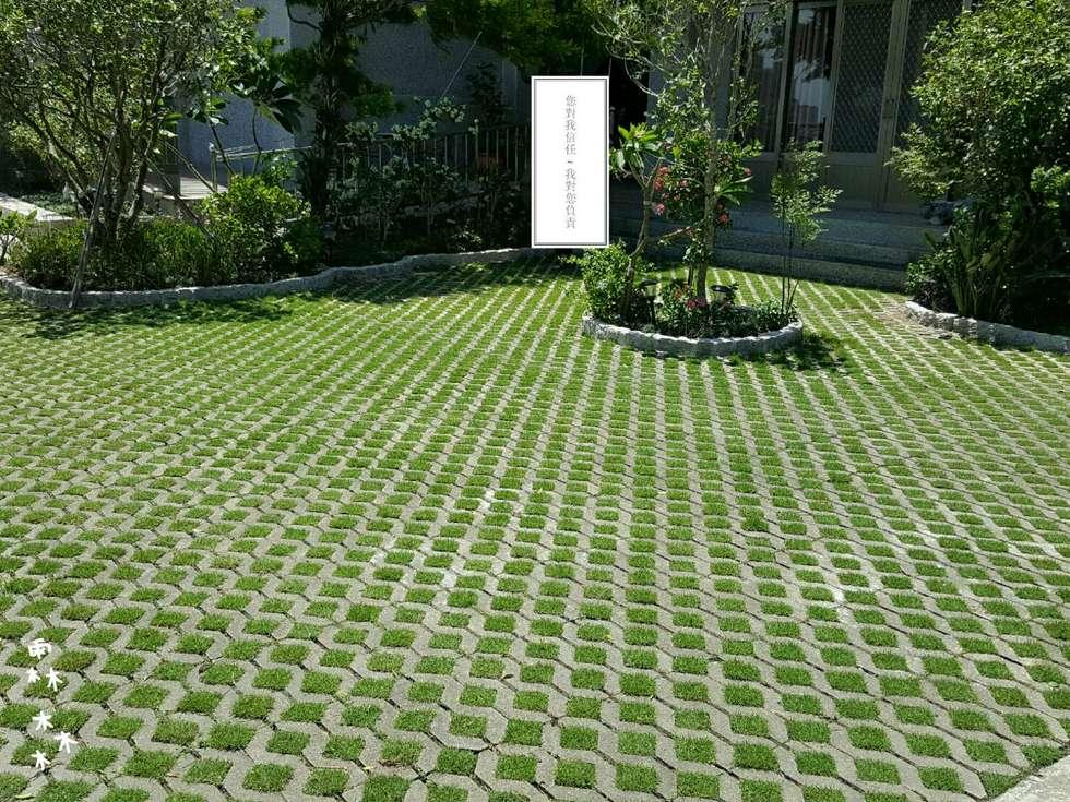 植草磚的運用搭配台北草:  庭院 by 霖森園藝