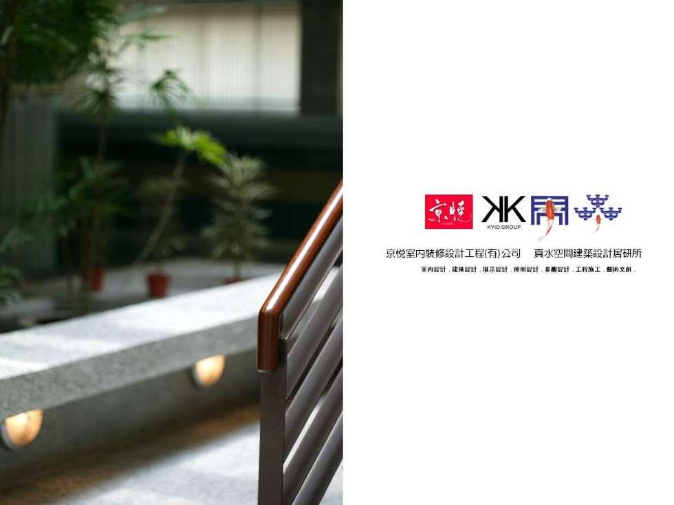 京悅設計 - 成霖集團企業總部Globe UNION Industrial Corp.第一集:  購物中心 by 京悅室內裝修設計工程(有)公司 真水空間建築設計居研所