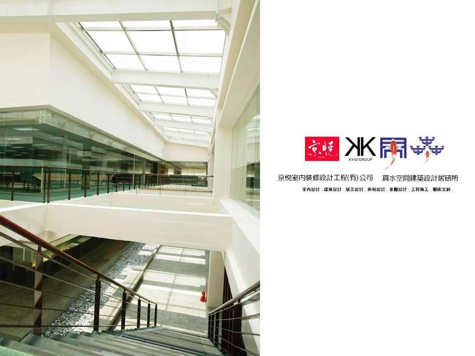 京悅設計-成霖集團企業總部     Globe UNION Industrial Corp.第二集:  會議中心 by 京悅室內裝修設計工程(有)公司 真水空間建築設計居研所