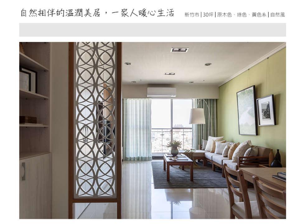 穿透又區隔的玄關:  走廊 & 玄關 by 大不列顛空間感室內裝修設計