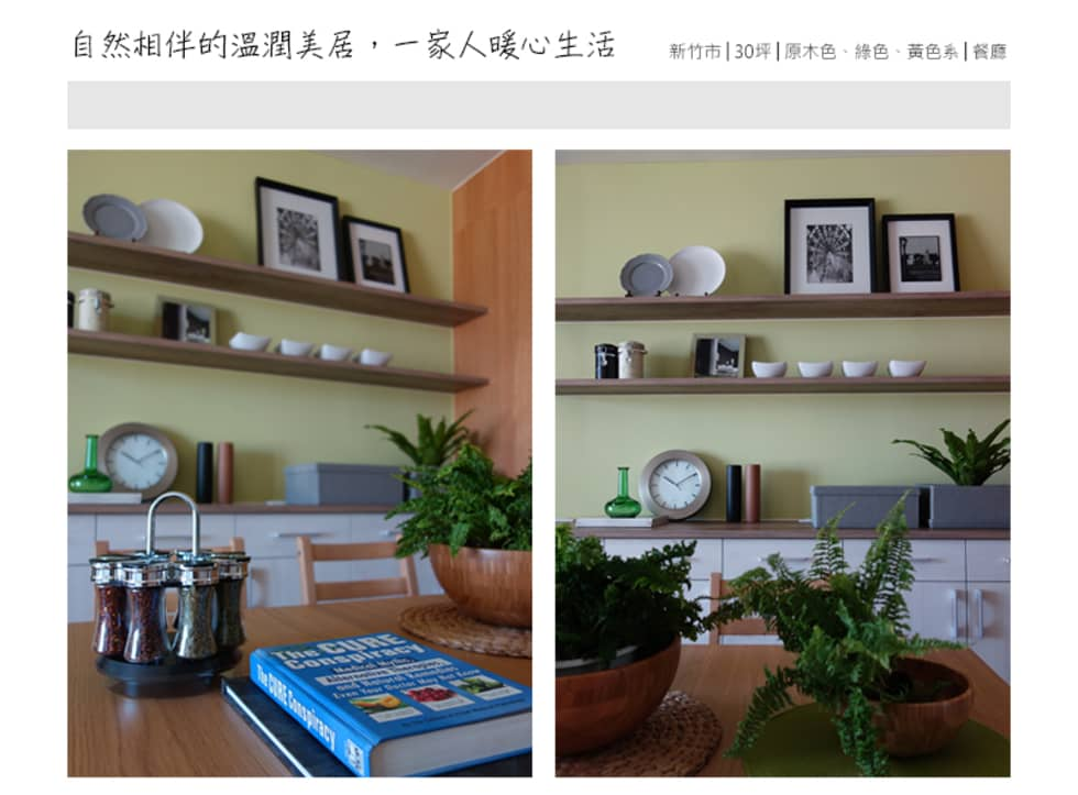 輕鬆自在的用餐空間:  餐廳 by 大不列顛空間感室內裝修設計