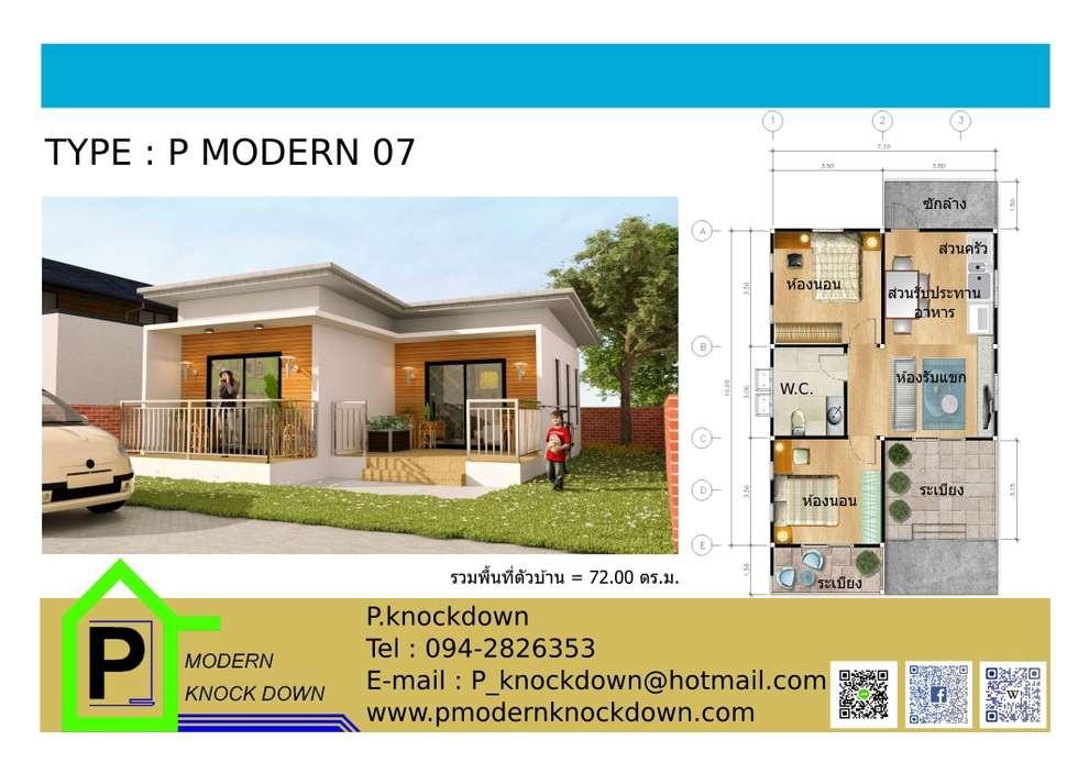 TYPE P MODERN 07:  บ้านและที่อยู่อาศัย by P Knockdown Style Modern