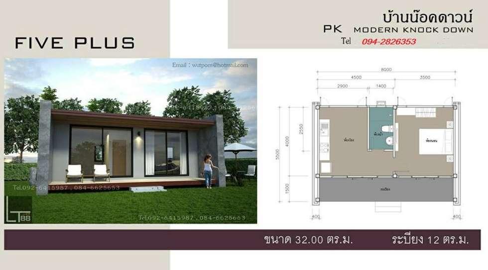 FIVE PLUS:  บ้านและที่อยู่อาศัย by P Knockdown Style Modern
