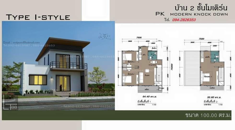 I STYPE TYPE:  บ้านและที่อยู่อาศัย by P Knockdown Style Modern