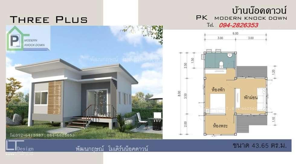 THREE PLUS:  บ้านและที่อยู่อาศัย by P Knockdown Style Modern