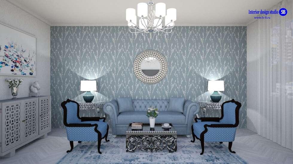 Living room: classic Living room by 'Design studio S-8'