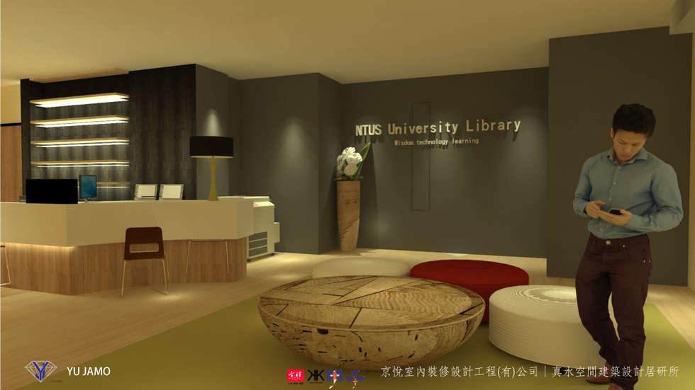 NTUS Library大學圖書館設計案 - 京悅設計:  牆面 by 京悅室內裝修設計工程(有)公司 真水空間建築設計居研所