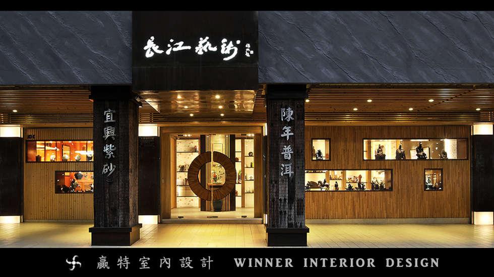韻茶釀藝之宴:  商業空間 by 贏特室內裝修工程有限公司  Winner Interior Design