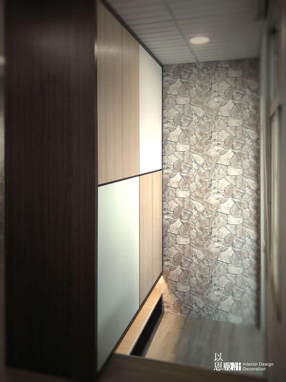 改造後入口玄關:  走廊 & 玄關 by 以恩設計