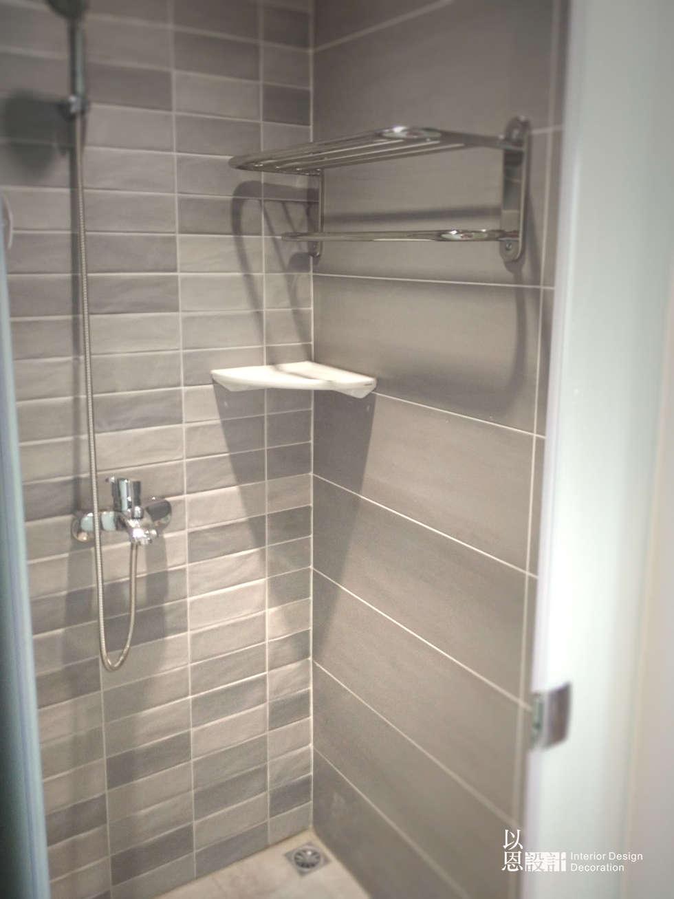 淋浴區:  浴室 by 以恩設計