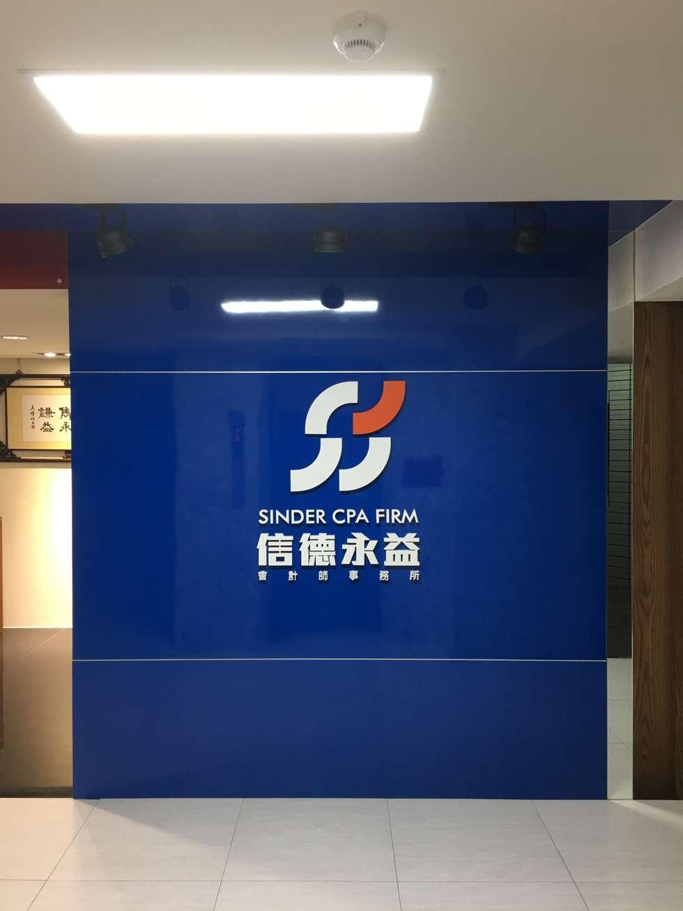 公司形象牆:  書房/辦公室 by houseda