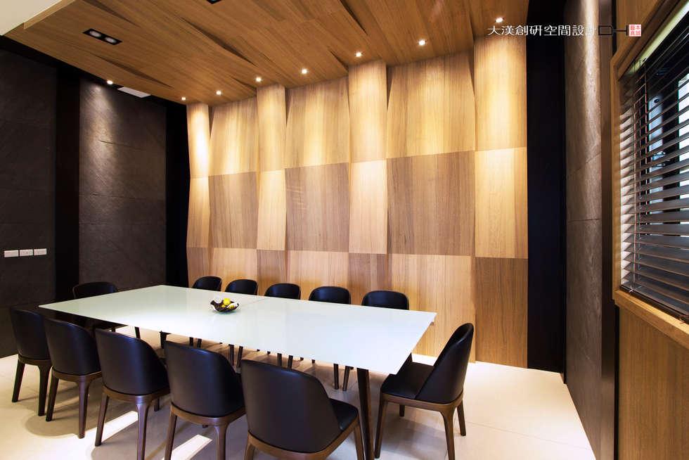 光視覺.摺:  會議中心 by 大漢創研室內裝修設計有限公司