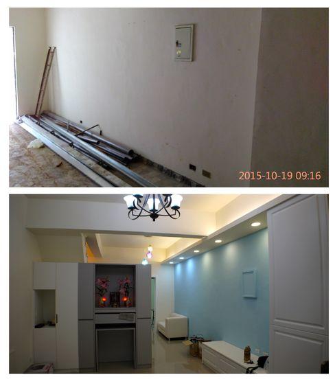 客廳空間 奕禾軒 空間規劃 /工程設計