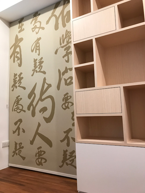 量身定做獨一無二的窗邊美好 -客製化圖案窗簾・大圖輸出窗簾・個人化訂製窗簾 MSBT 幔室布緹 家居用品房間隔間與屏風 Green
