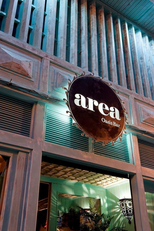 Fachada Area Oasis Bar - Ferrol Atoledo - interiorismo Espacios comerciales de estilo ecléctico