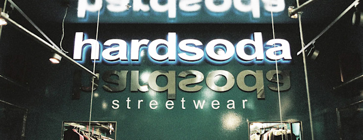 Archibrook Negozi & Locali Commerciali