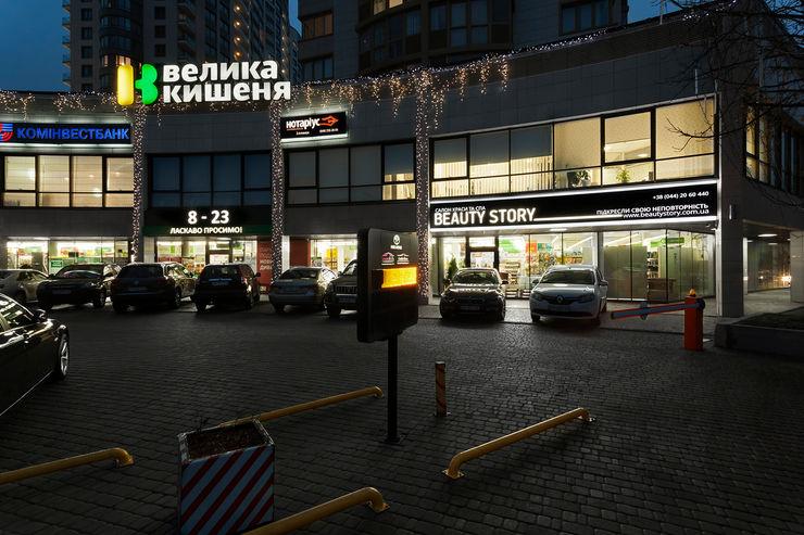 INCUBE Алексея Щербачёва Комерційні простори