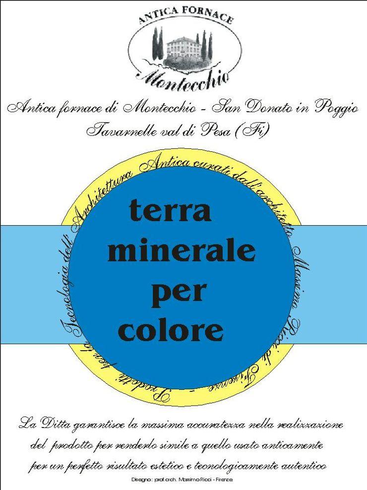 Montecchio S.r.l. Сад