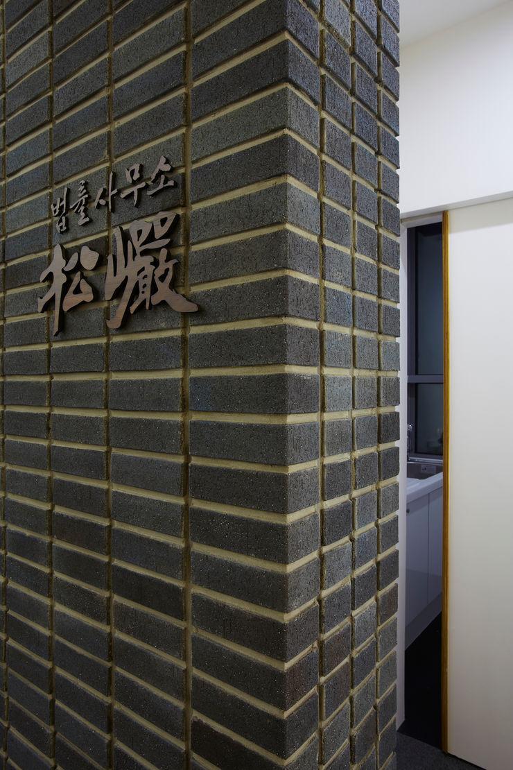 송암법률사무소 인테리어 스마트건축사사무소 모던스타일 서재 / 사무실