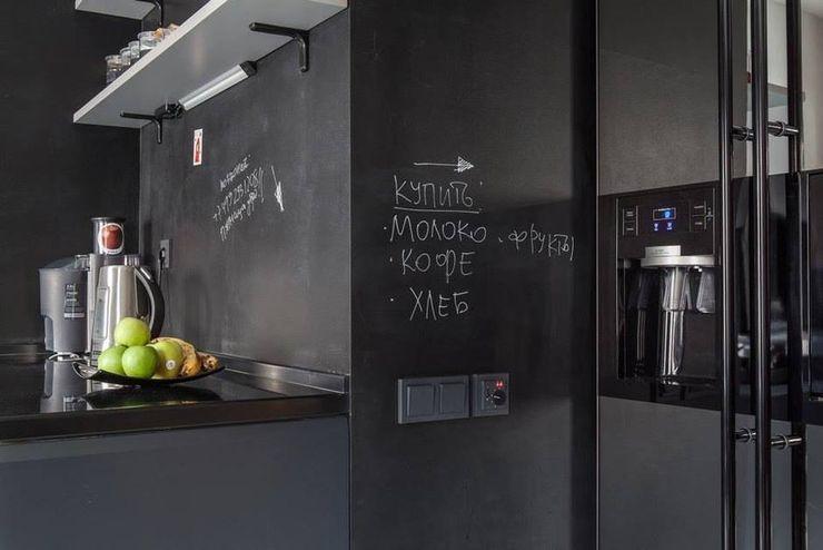 IdeasMarket Kitchen