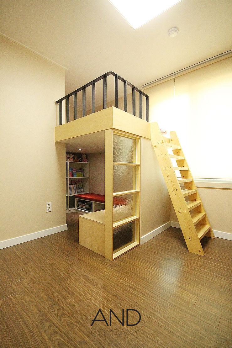앤드컴퍼니 Modern Kid's Room