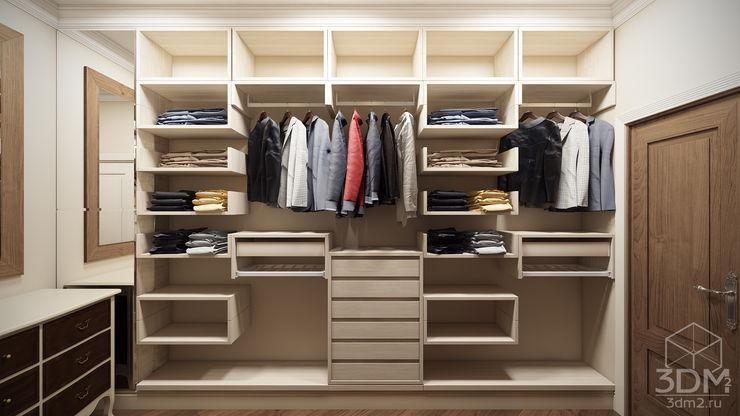студия визуализации и дизайна интерьера '3dm2' Minimalist dressing room Beige