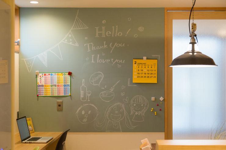 Chalkboard リノクラフト株式会社 勉強部屋/オフィスアクセサリー&デコレーション 木 灰色